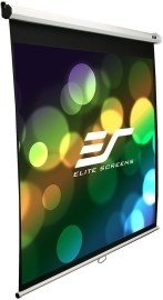 Elite Screens závesné 203x203cm