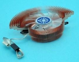 Primecooler PC-VGAHG2CU
