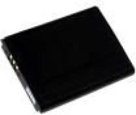 Powery batéria pre Samsung SGH-J700