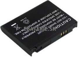 Powery batéria pre Samsung SGH-F488
