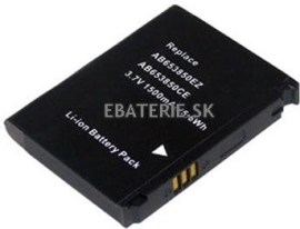 Powery batéria Samsung i8000