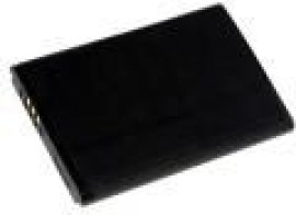 Powery batéria Samsung SGH-L700
