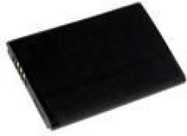 Powery batéria Samsung SGH-S5620