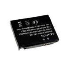 Powery batéria Samsung SGH-Z630