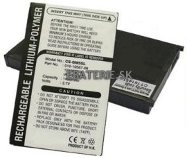 Powery batéria Garmin 010-10567-08