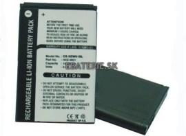 Powery batéria Halcom HXE-W01