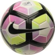 Futbalové lopty Nike od 11 bac648e6905
