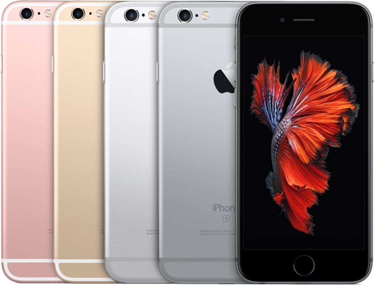 Apple Iphone 6s Plus 16gb Od 35999 Pricemania 6