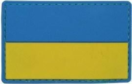 MFH 3D Ukrajina