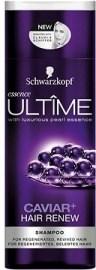Schwarzkopf Essence Ultime Caviar+ Hair Renew 250ml
