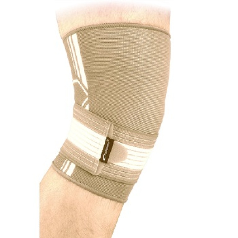 Spokey Segro II bandáž kolena od 5 4972de43cd