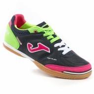 68fc5326693e3 Futbalová obuv Joma od 19,00 € | Pricemania