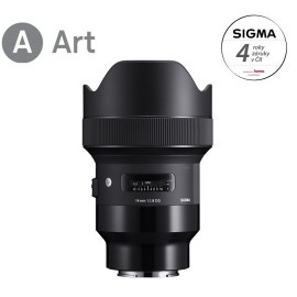 Sigma 14mm f/1.8 DG HSM Art Sony