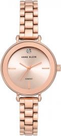 Anne Klein AK/3386RGRG