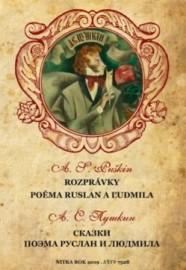 Rozprávky, Ruslan a Ľudmila