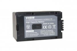 VHBW  Panasonic CGR-D220