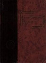 Encyclopaedia Beliana 2. zväzok