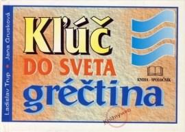 Kľúč do sveta - gréčtina