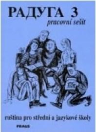 PAДУГА 3 - Pracovní sešit