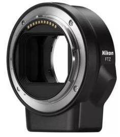 Nikon FTZ adaptér