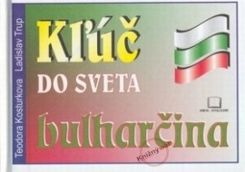 Kľuč do sveta - bulharčina