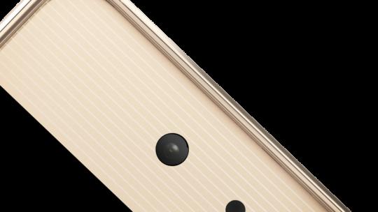Huawei kamera